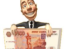 Залоговые аукционы в России