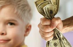Проверка задолженности по алиментам